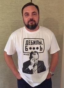 Лавров_футболка